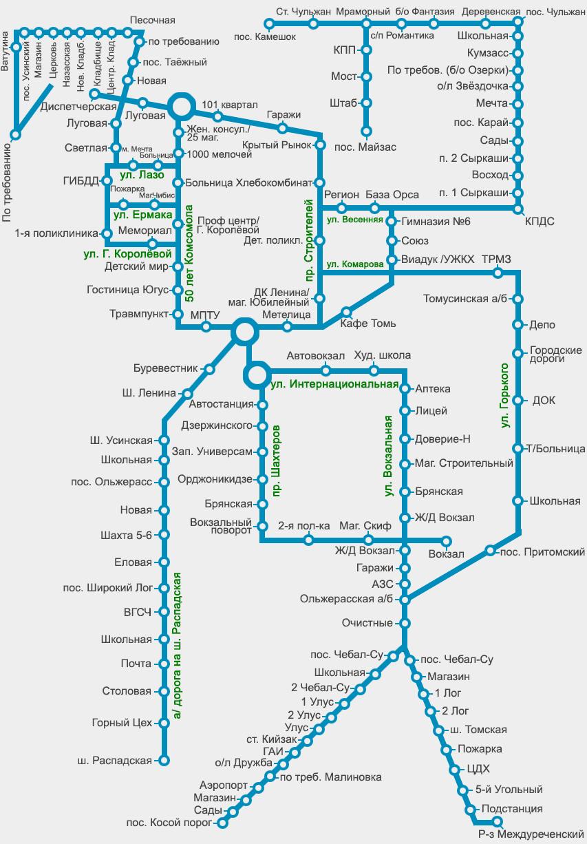 дарение, расписание автобусов в редкино фадеева-вокзал поликлинике выдали туджео